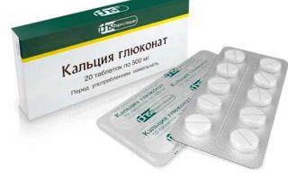 Кальций при беременности: признаки нехватки, перечень продуктов и медикаментов, особенности употребления