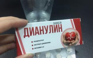 Дианулин — реальные отзывы врачей и пациентов о препарате от диабета