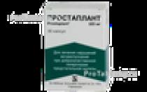 Обзор надежных лекарств для лечения гиперплазии предстательной железы, препараты при аденоме простаты