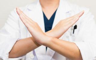 Самые эффективные средства от молочницы у женщины: таблетки, мази, свечи