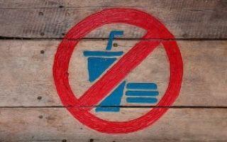 Какие продукты можно и нельзя есть при диабете: разрешенная еда, запреты в рационе, принципы диеты, ценные рекомендации
