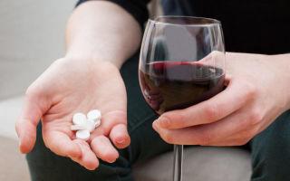Можно ли смешивать алкоголь с антибиотиками: какие последствия употребления вина с лекарствами