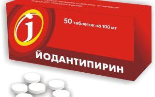Клещевой энцефалит: признаки, диагностика, лечение, прививка
