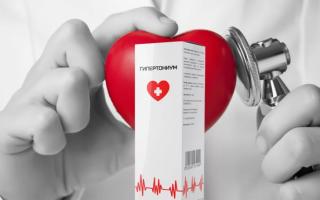 Гипертониум — реальные отзывы врачей и покупателей, отзывы доктора Мясникова и Минздрава