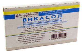 Витамин А: где содержится, для чего нужен человеку, последствия гипо- и гипервитаминоза