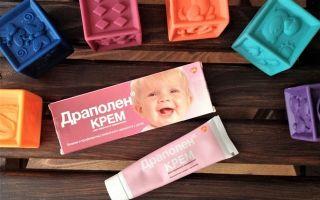 Как лечить атопический дерматит у ребенка 2, 8 лет