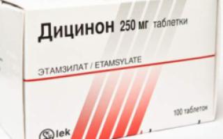 Послеродовые кровотечения: основные причины, неотложная помощь, методы терапии и меры профилактики