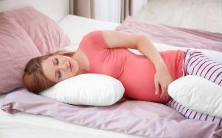 Боли в спине во время беременности: провоцирующие факторы, методы обследования и лечения, меры профилактики