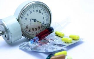 Таблетки для понижения давления: что принимать при гипертонии?