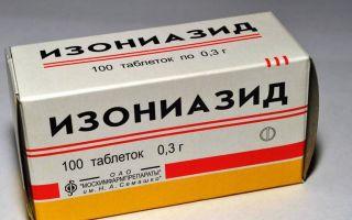 Профилактика и диагностика туберкулеза у детей: прививка от инфекции и проба манту