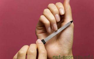 Псориаз ногтей на руках и ногах: причины, фото патологии, эффективные методы лечения