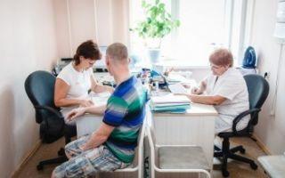 Кто такой врач-терапевт: особенности получения медицинской помощи