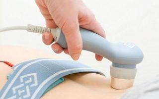 Боль в яичке у мужчин: причины тянущих ощущений, возможные осложнения и методы лечения