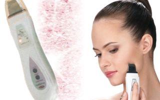 Ультразвуковая чистка лица: преимущества и недостатки, этапы проведения, ожидаемый эффект