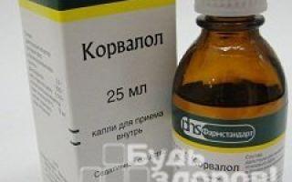 Корвалол — успокаивающий и спазмолитический препарат, проверенный временем