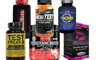 Бады для мужчин для повышения потенции, тестостерона: советы врачей, какие лучше