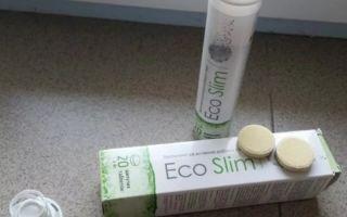 Эко Слим (Eco Slim) — отзывы реальных покупателей и врачей о таблетках для похудения