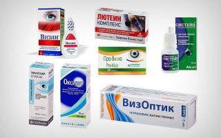 Астенопия, усталость глаз: причины дискомфорта, типичные симптомы, принципы лечения и профилактика