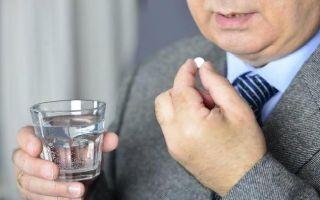 Ремантадин и алкоголь: можно ли употреблять одновременно, возможные последствия