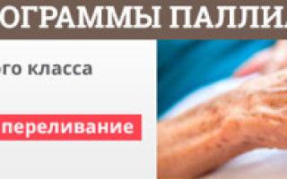 Андробластома яичника доброкачественная, злокачественная: стадии развития, симптоматика и методы лечения, клинические рекомендации