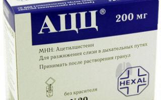 АЦЦ: подробная инструкция по применению порошка и шипучих таблеток для детей и взрослых