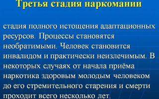 Наркомания: статистика в России и мире