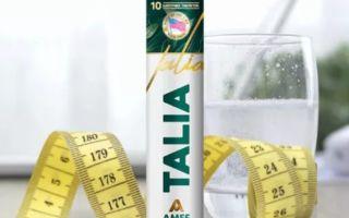 Talia для похудения — отзывы врачей и покупателей о шипучих таблетках, развод или нет?