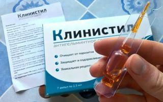 Клинистил — реальные отзывы покупателей и врачей о средстве от паразитов