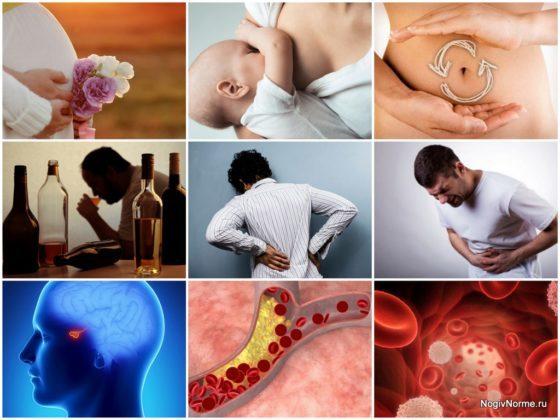 Микоз ногтей: лечение, таблетки от грибка ногтей, ламизил, флуконазол, клотримазол, экзодерил и лоцерил при грибке ногтей