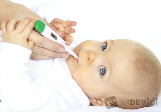 Как сбить температуру народными средствами: рекомендации, как сбить температуру без лекарств