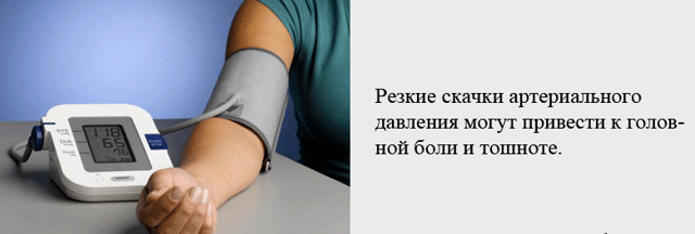Что делать при головной боли и повышенном давлении: возможные причины головных болей