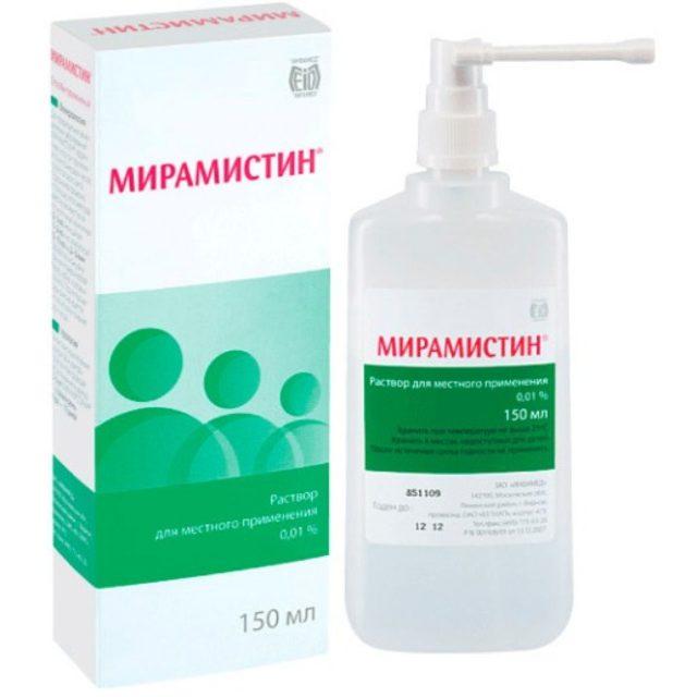 Микоплазмоз у мужчин: симптомы и лечение, фото, препараты от микоплазмоза