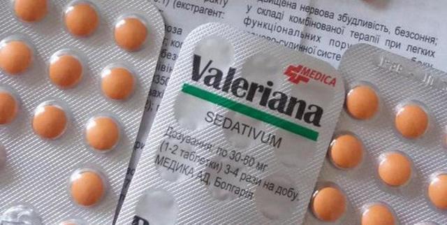 Валериана: инструкция, применение, показания, противопоказания, результаты исследований эффективности валерианы