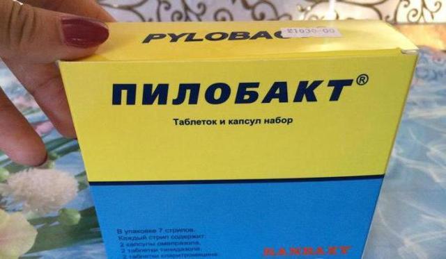 Пилобакт: инструкция по применению, аналоги, отзывы врачей