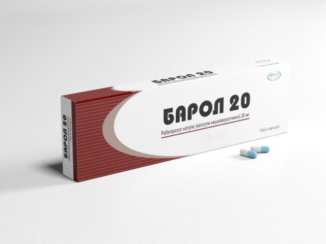 Дексилант 30, 60 мг: инструкция по применению, фото, показания, аналоги