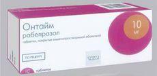 Таблетки Онтайм: инструкция по применению, от чего помогает, аналоги, отзывы врачей