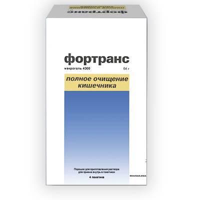 Эндоскопия: подготовка, как делают эндоскопию, противопоказания, виды