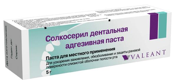 Солкосерил дентальная адгезивная паста – инструкция по применению, аналоги