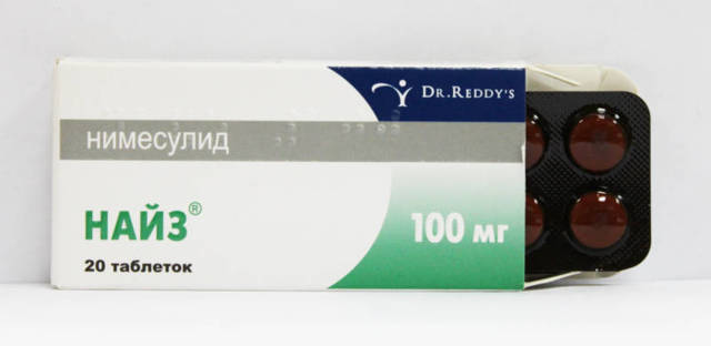 Таблетки от зубной боли: недорогие, быстрые, эффективные, список обезболивающих