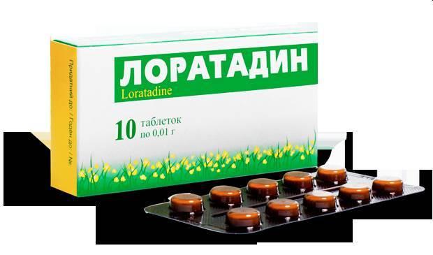 Лоратадин: инструкция по применению, аналоги, побочные эффекты, противопоказания