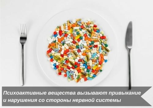 Чем опасны таблетки для похудения: вред средств для похудения