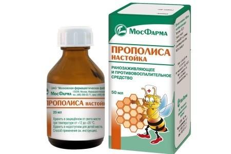 Лечение стоматита народными средствами у детей и взрослых: алоэ, каланхоэ, прополис