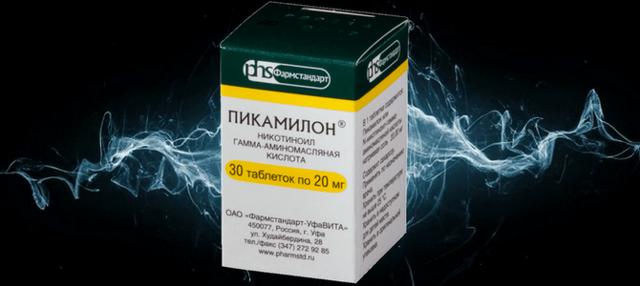 Ноотропные препараты нового поколения: новые ноотропные препараты для улучшения памяти