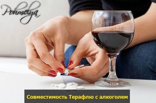 Терафлю и алкоголь: совместимость, через сколько можно пить, последствия