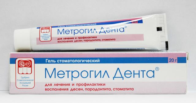 Кровоточивость десен: причины, лечение медикаментами и народными средствами