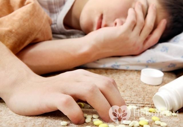 Передозировка снотворным: последствия и симптомы отравления барбитуратами, седативными препаратами и бензодиазепином