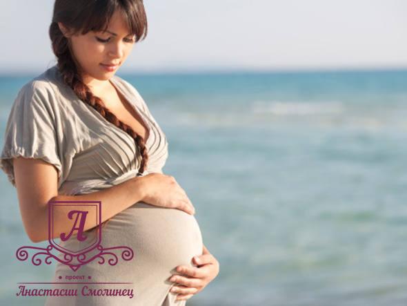 40 неделя беременности: предвестники родов, как ускорить роды