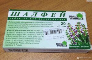 Шалфей таблетки и пастилки: инструкция по применению, аналоги, состав