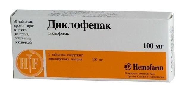 Системная красная волчанка – симптомы, причины, суть заболевания, методы лечения красной волчанки и ее профилактики.
