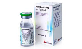 Цитомегаловирусная инфекция: симптомы, причины, диагностика, лечение, осложнения при цитомегаловирусе у беременных